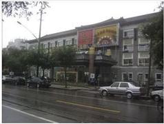北京农场·农夫烤鸡天宁寺分店附近连锁酒店宾