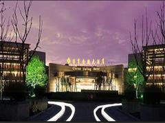 南京国睿金陵大酒店