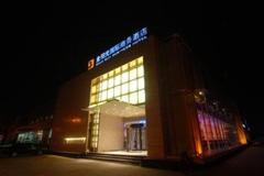 烟台金阳光商务酒店
