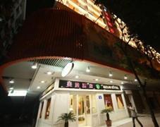 广州美居酒店