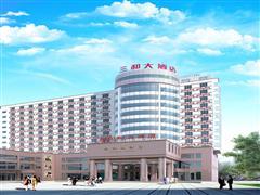 长沙三和大酒店