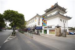 苏州id99连锁酒店(观前二店)