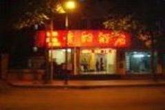 广州贵阳酒店