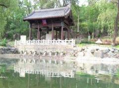 北京龙山渡假村
