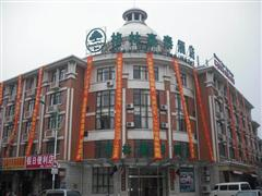 上海格林豪泰酒店(七宝店)