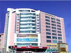 乌鲁木齐旅游酒店|宇豪大酒店