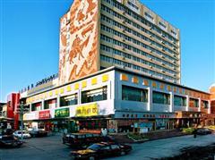 乌鲁木齐旅游酒店|准噶尔大酒店