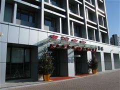 天津友谊之家商务酒店(国展中心店)