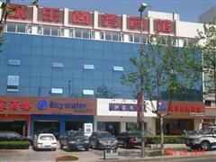 青岛永乐商务宾馆(南京路店)