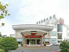 青岛德宝花园大酒店