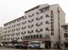 苏州格林豪泰酒店(留园店)