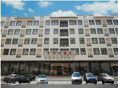 黄山百川大酒店