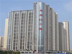 广州朋满朱美拉酒店公寓