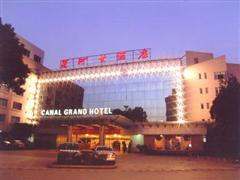 无锡运河大酒店