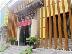 北京荣丰之家宾馆(玉泉路店)