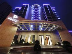 黄山馥丽蓝山酒店