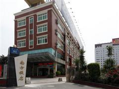 厦门南方饭店