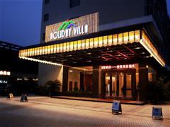 广州空港假日别墅酒店