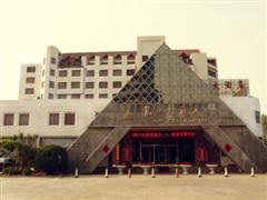 烟台龙口大酒店