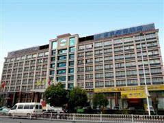 宁波星程宏远大酒店