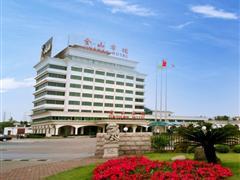 上海金山宾馆