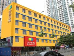 深圳小小客栈连锁酒店(福华店)