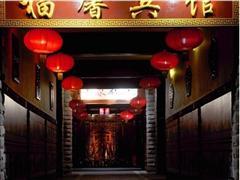 上海福馨宾馆