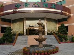 厦门峰景酒店