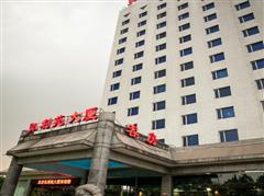北京弘利苑大厦