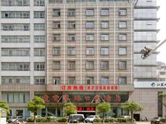 连云港市鹊桥房产(中华西路)附近酒店_连云港