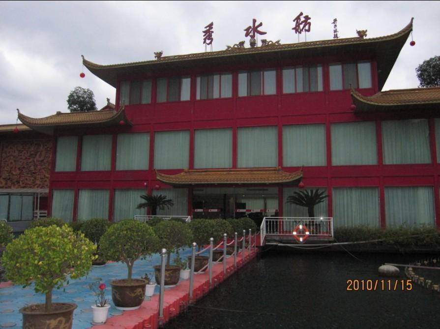 千岛湖秀水舫酒店