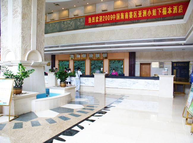 海口鑫源温泉大酒店图片