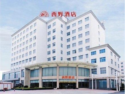 野酒店_长沙西野酒店图片_订房114