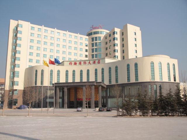 潍坊钧瀚国际大酒店图片