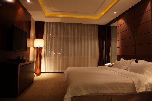 佳木斯祥云国际大酒店