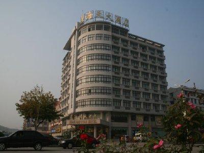 > 徐州丰县星海天大酒店