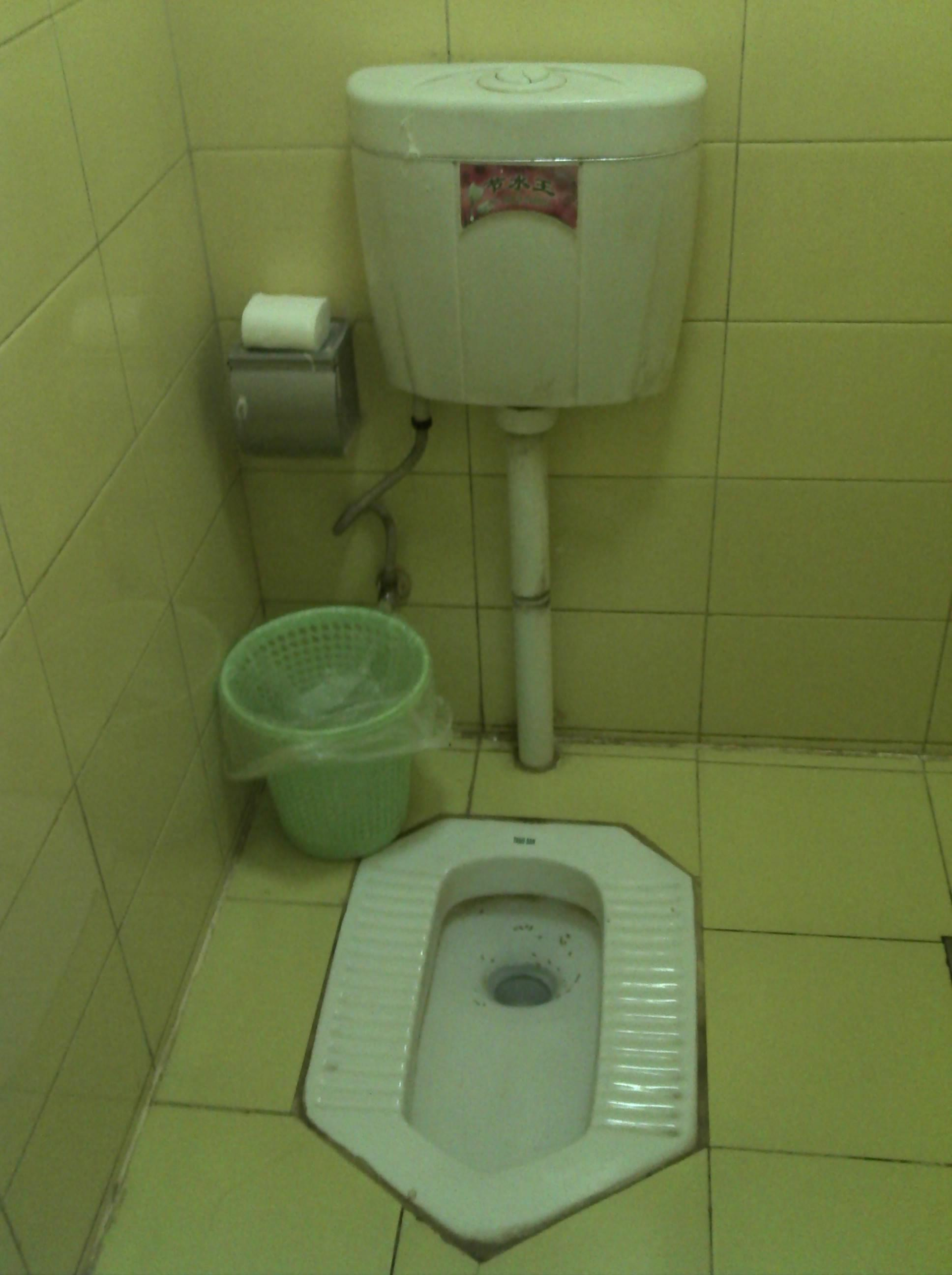 厕所蹲便内部结构图