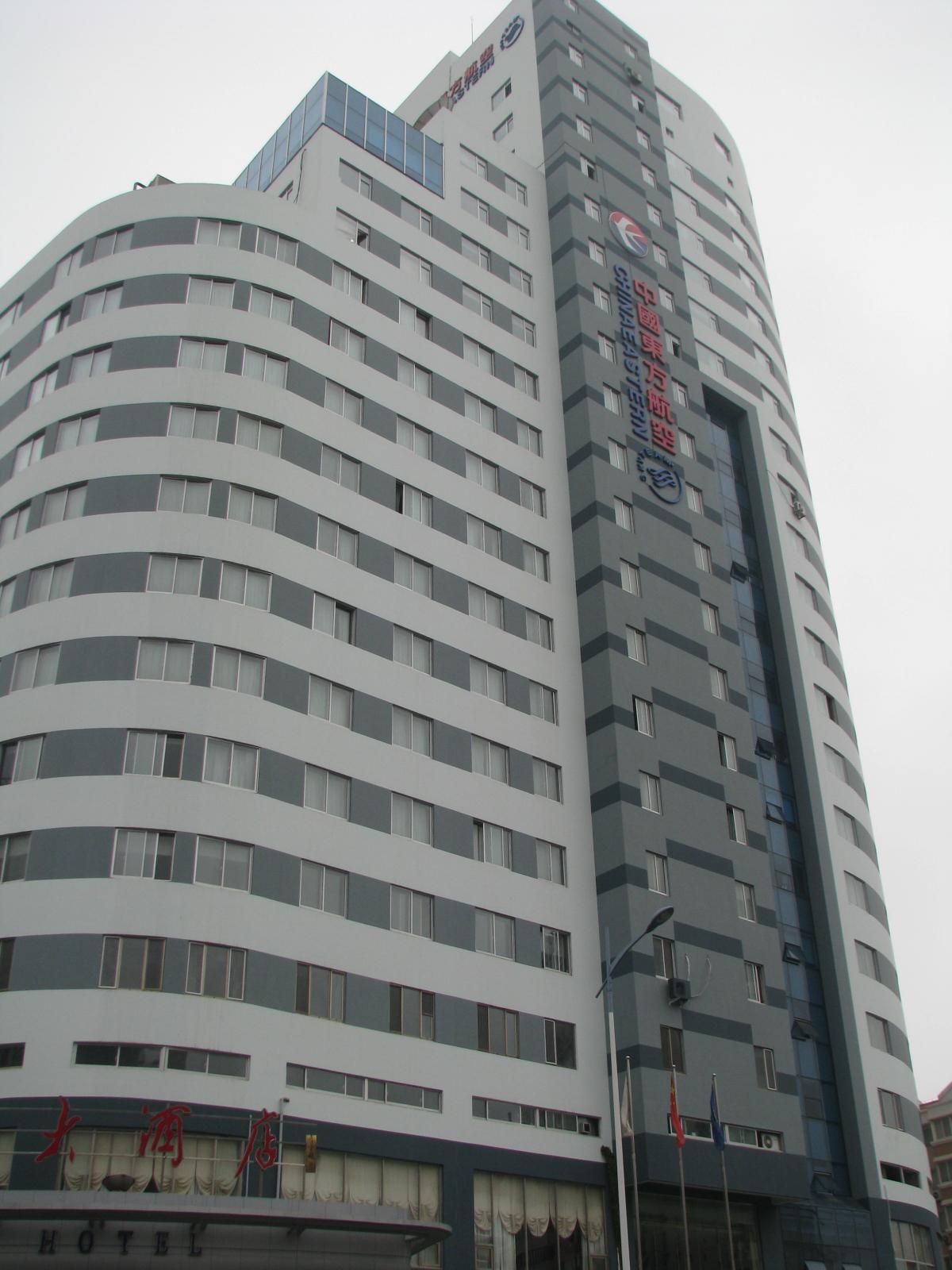 青岛东方航空大厦