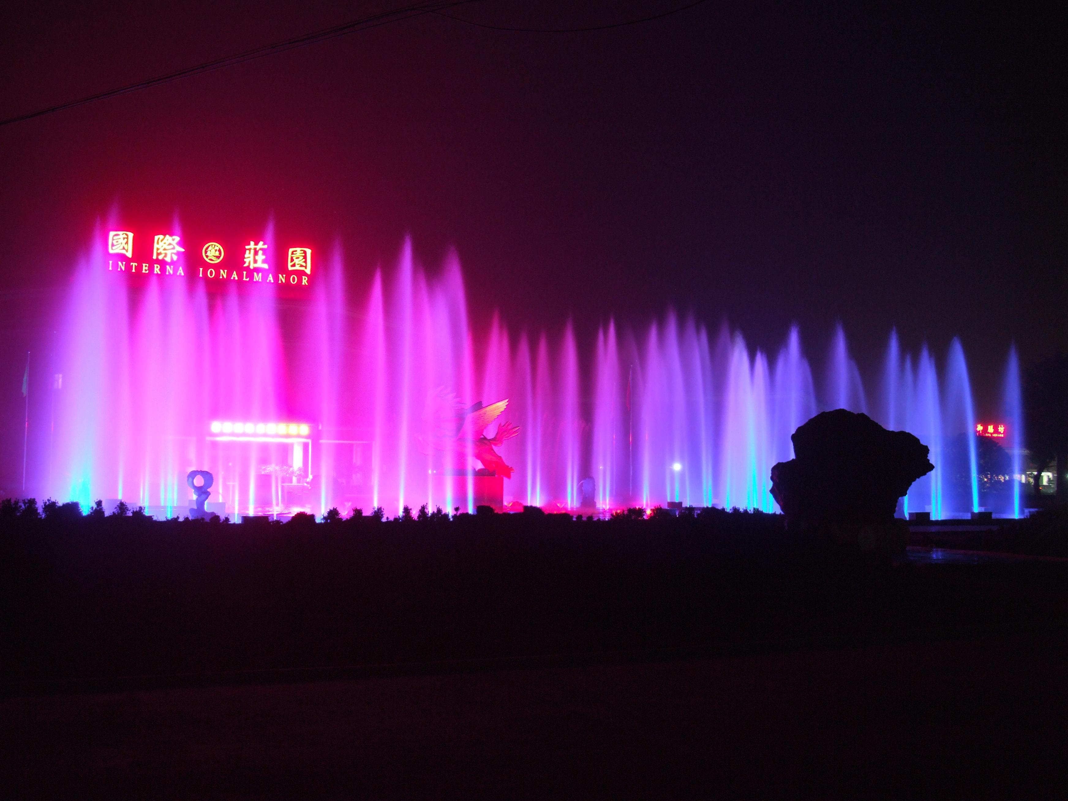 新郑国际庄园喷泉夜景图片;图片