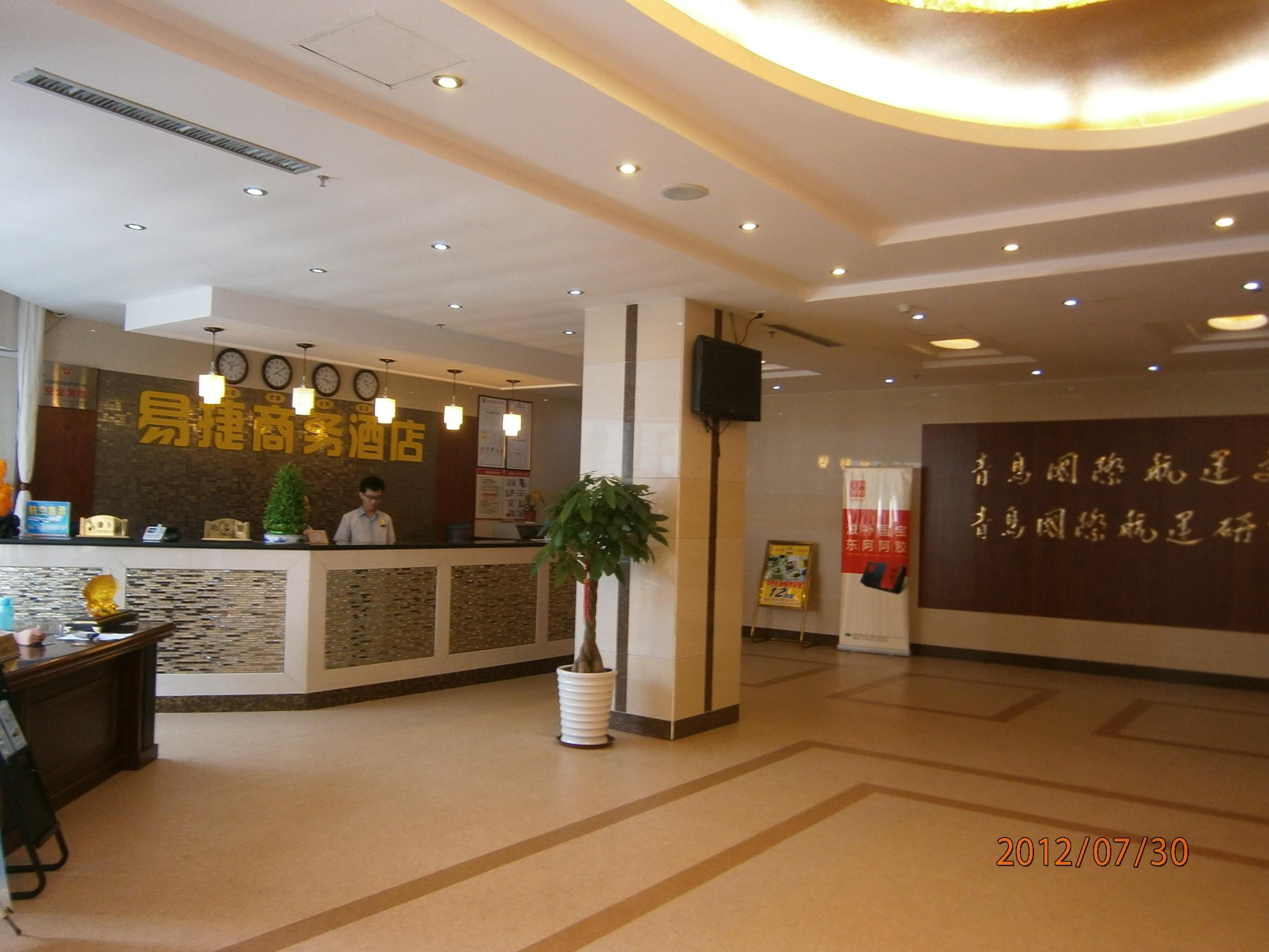 青岛易捷商务酒店图片