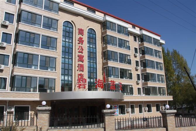 全国酒店 鹤岗特价酒店 03 碧海蓝天商务公寓酒店图片
