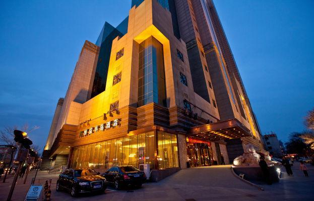天津恒益半岛酒店图片