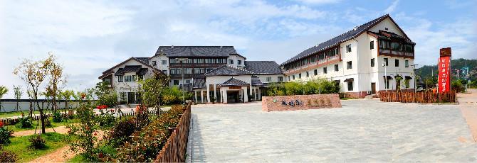 三门蛇蟠岛国际旅游度假酒店
