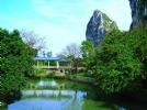 桂林南溪山公园