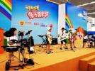 2012咔奇咔奇亲子嘉年华