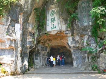 桂林动物园门票价格-桂林动物园门票团购-官网合作