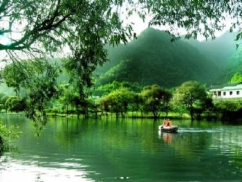 康县阳坝自然风景区门票