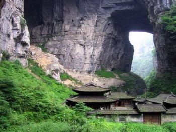 景点地址:重庆武隆仙女山国家森林公园内