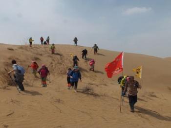银肯塔拉沙漠生态旅游景区