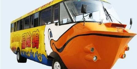 青岛冒险鸭水陆两栖观光巴士